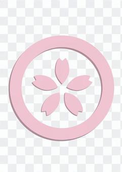 櫻花的佳洁士