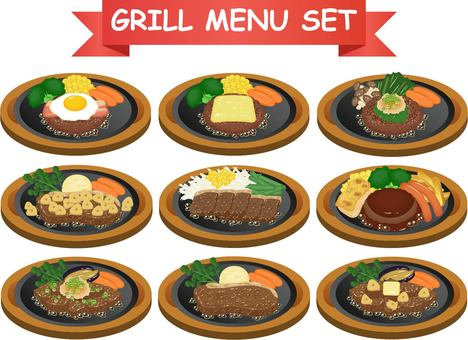 Grill menu set