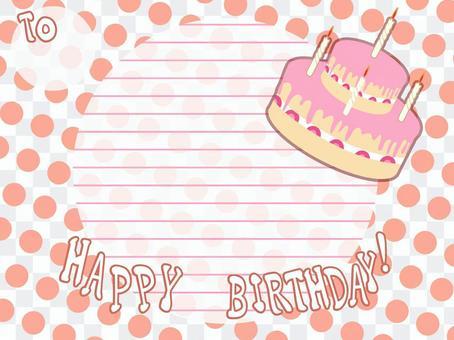 Birthday message card