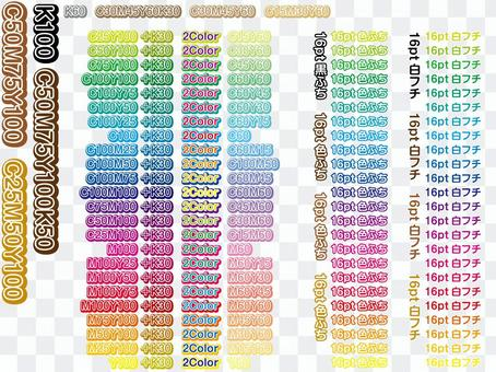Simple appearance color sample cs2