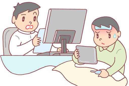 家庭康復器/在線醫療