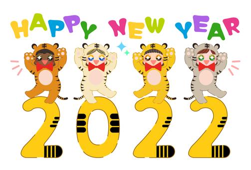 Tiger Kigurumi 新年賀卡 2-1