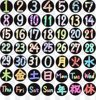 Calendar material (transparent character black)