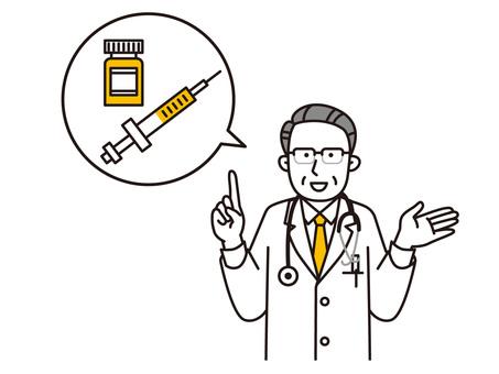 醫生解釋接種