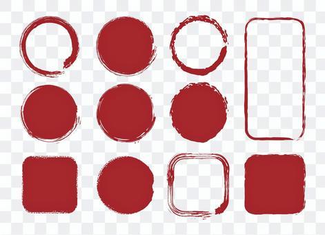筆の枠線セット(赤)