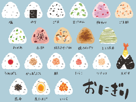 Various rice balls set * png transparent background