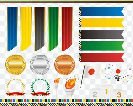 Olympic image