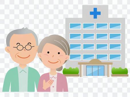 高級夫婦,醫院