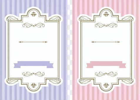 Decorative frame material