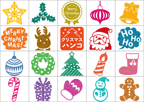 Christmas stamp color version