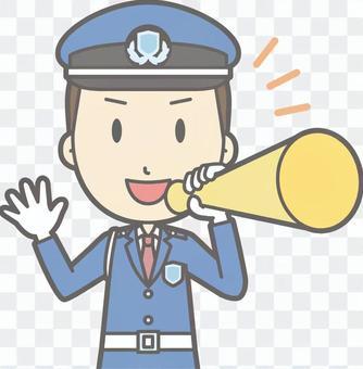 Security guard - megaphone - bust