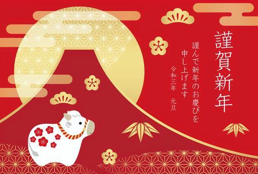 丑年 富士山の年賀状テンプレート