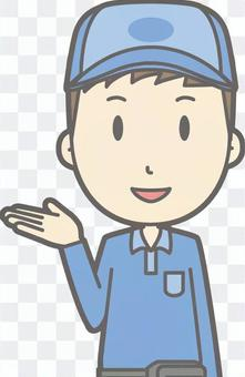 送貨員男性 - 信息微笑 - 胸圍