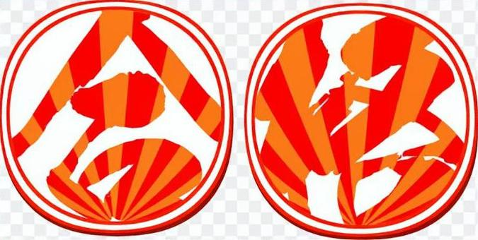 Happy passing logo