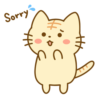 Tabby cat telling you I'm sorry to stand