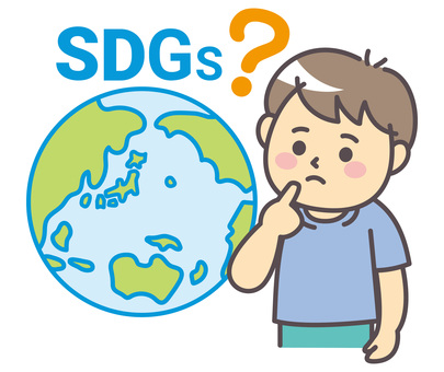 What are SDGs?