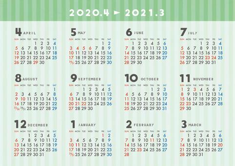 2020年4月はじまりカレンダー_よこG