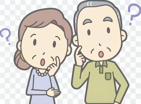 Elderly men and women d-Hatena-Bust