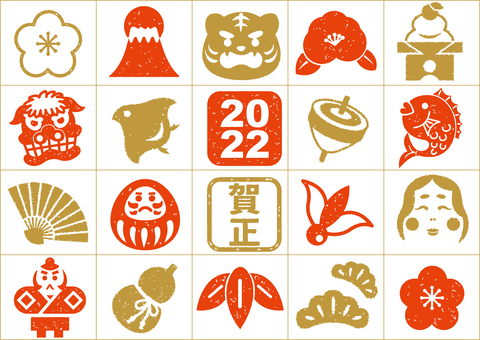 2022年新年賀卡新年郵票套裝
