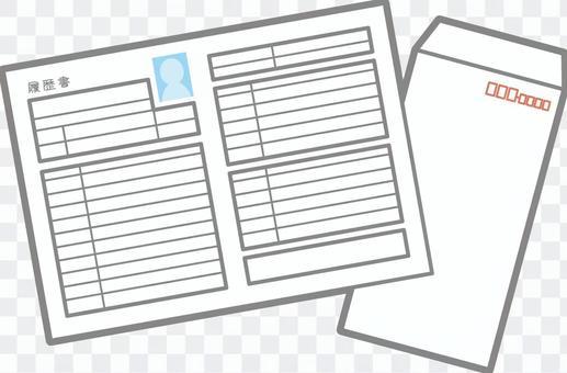 簡歷和信封