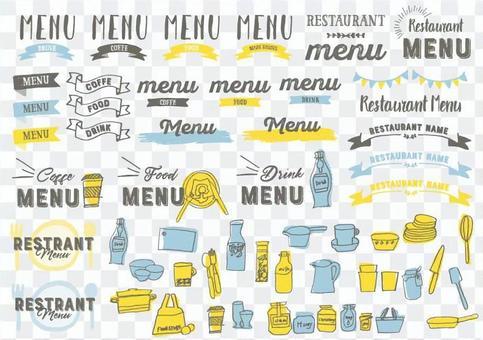 手寫的餐館咖啡館樣式商標材料