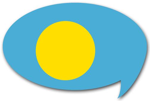 Palau National flag