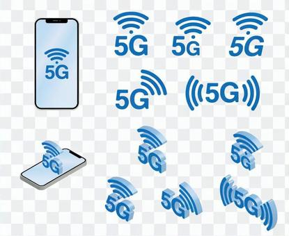 High-speed communication 5G