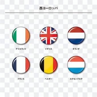 国旗(西ヨーロッパ)