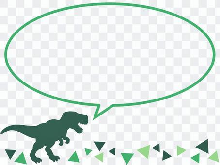 Green tyrannosaurus speech bubble