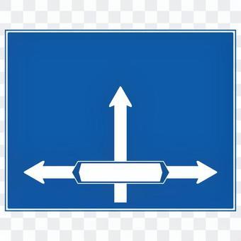 信息標誌(方向、方向和道路的通用名稱)