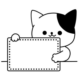 推出競爭單色的貓圖