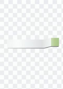 置顶(绿色)