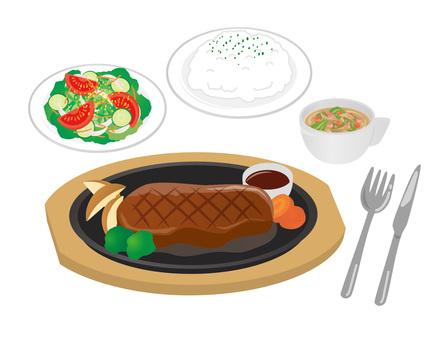 Set_Steak 01 Rice