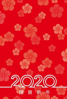 2020 new year card template