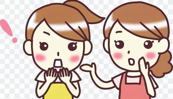 【Female apron】 Two secret stories