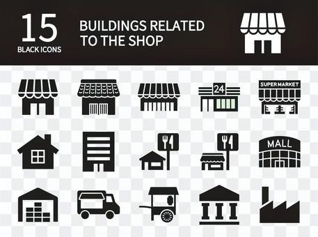商店相關建築圖標集