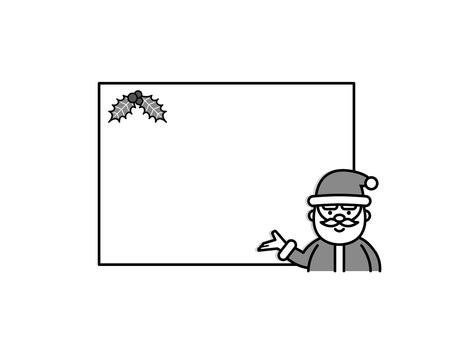 聖誕老人的留言板 2(東西)