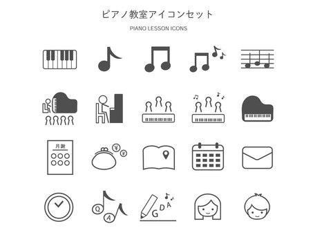 Piano lesson (music class) icon set