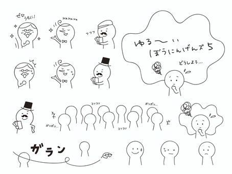 愛~Ibigo Nyan 5