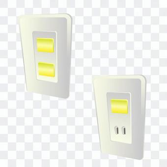 有蓋插座(黃色)