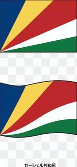 Flag Flag Seychelles Republic Seychelles