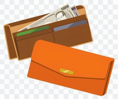 兩個長錢包(橙色和棕色
