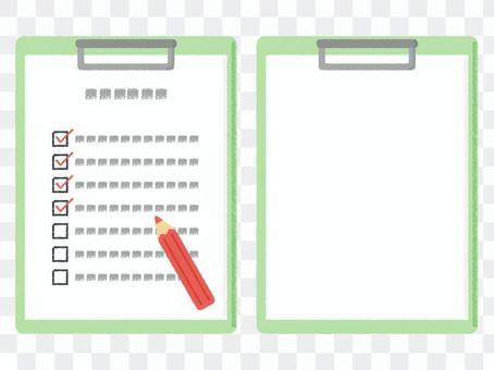活頁夾文件設置為綠色