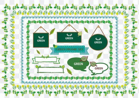 綠色框/材料安排第3部分