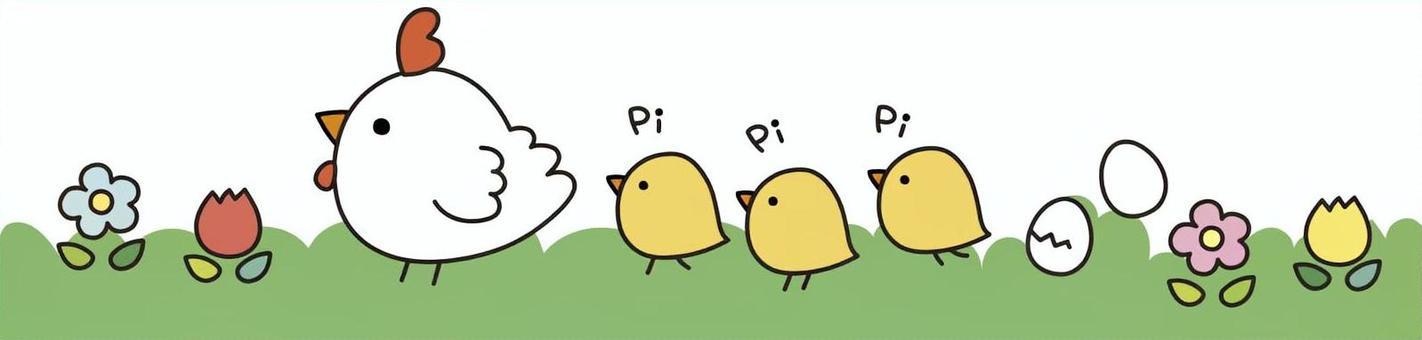 雞和小雞線