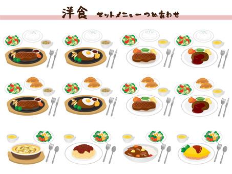 Set_menu assortment