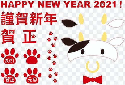 寵物新年賀卡新年帽子套裝