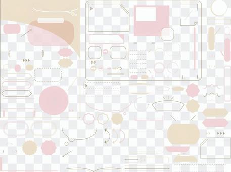 標題標題傳單設計框架裝飾