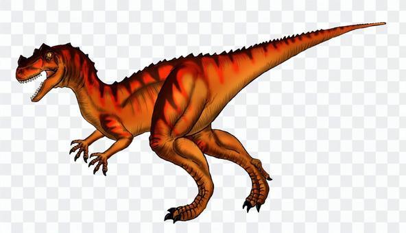 Keratosaurus