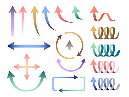 Various simple arrows